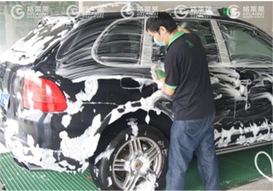 洗车流程细节步骤图