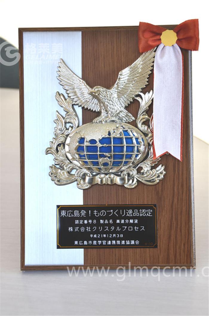 格莱美汽车美容荣誉证书