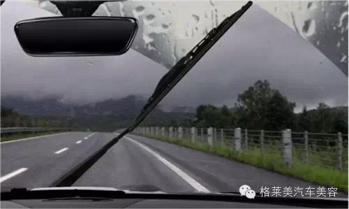 格莱美提醒您:雨天开车需注意事项