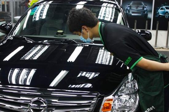 汽车美容油漆层的保养