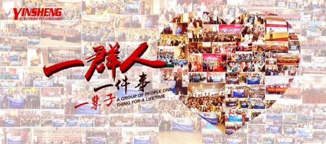 不忘初心 | 800位门店老板齐聚杭州,直击年会第一现场!