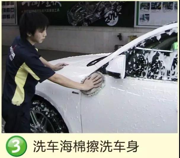 又快又好的洗车流程