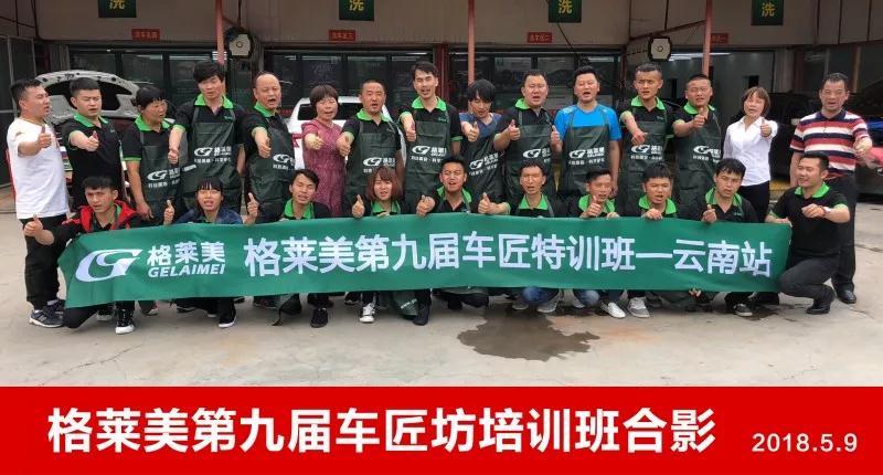 20多个男男女女夜不归宿,为了赚钱,在云南竟然培训这个!