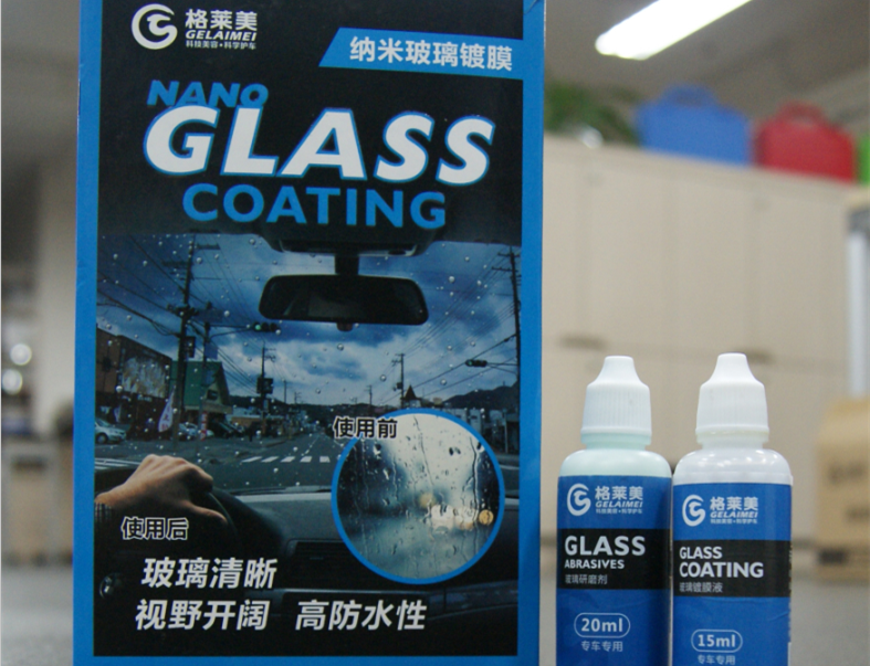 格莱美纳米玻璃镀膜